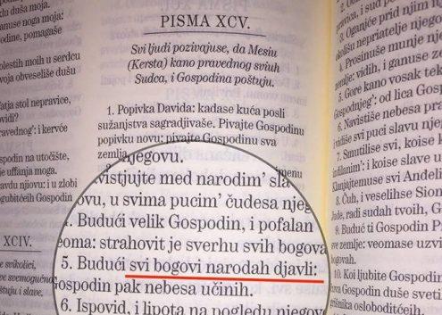 prijevod Svetog Pisma sa Vulgate, latinskog teksta kojeg je sastavio sv. Jeronim