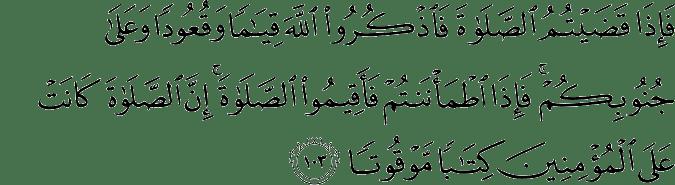 Establish Prayer Benifits and Significance
