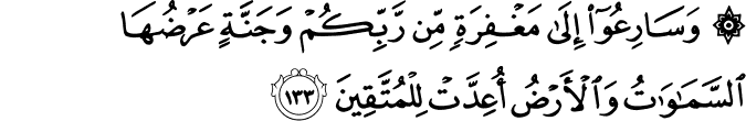 Muslim Follow moral values