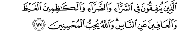 Islamic and moral values