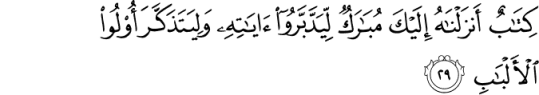 developed a healthy relationship with Quran