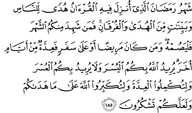 Quran Revealed in Ramadan