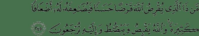 benefits of sadqaha