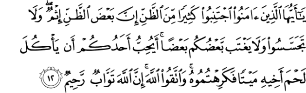 islamic view on repenting