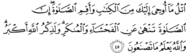 Establish Prayer 29_45