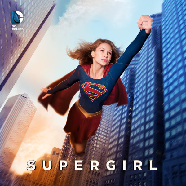 dc comics supergirl