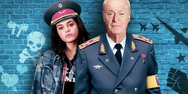 Película Mi Querido Dictador Con Michael Caine Qvo