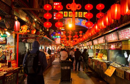 picture of Donghua Men Night Market