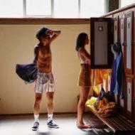 maillot-bain-pour-homme-mcdonald-s.jpeg