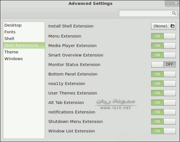 Mint Gnome Shell Extensions