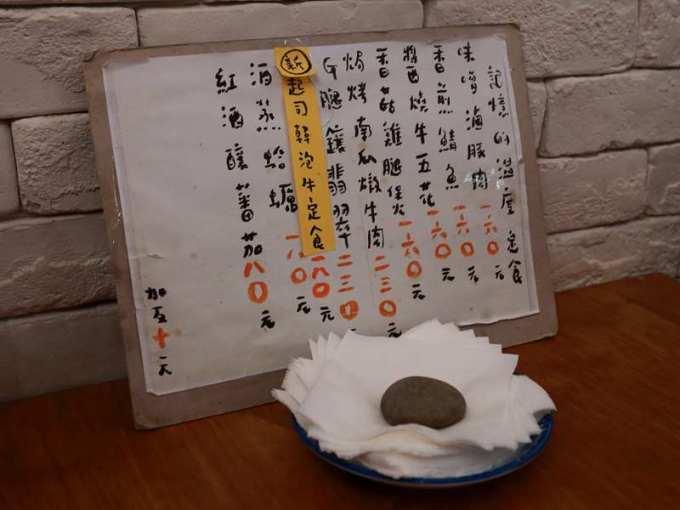 記憶的溫度 - 日式家常溫暖的懷舊空間