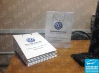 Бумажные пакеты, печать 4+0
