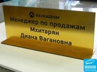 гравировка-12