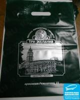 пакеты-8