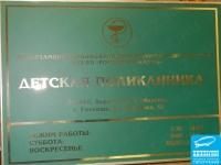 широкоформат-2