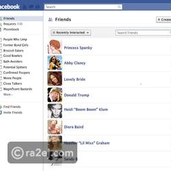 لا تغامر بقبول صداقة هؤلاء الأشخاص على فيس بوك رائج