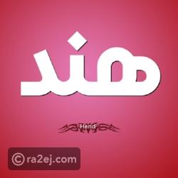 صفات حامل إسم أمجد و معنى اسم أمجد قاموس الأسماء و المعاني
