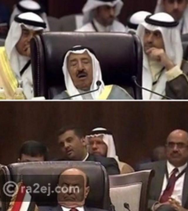 !بعيداً عن السياسة نتائج قمة العرب: فيديو وصور سقوط ونوم 4 زعماء