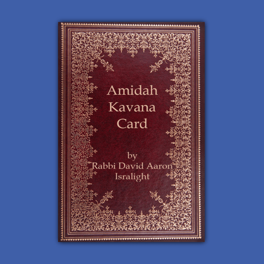Amidah Kavanah Card