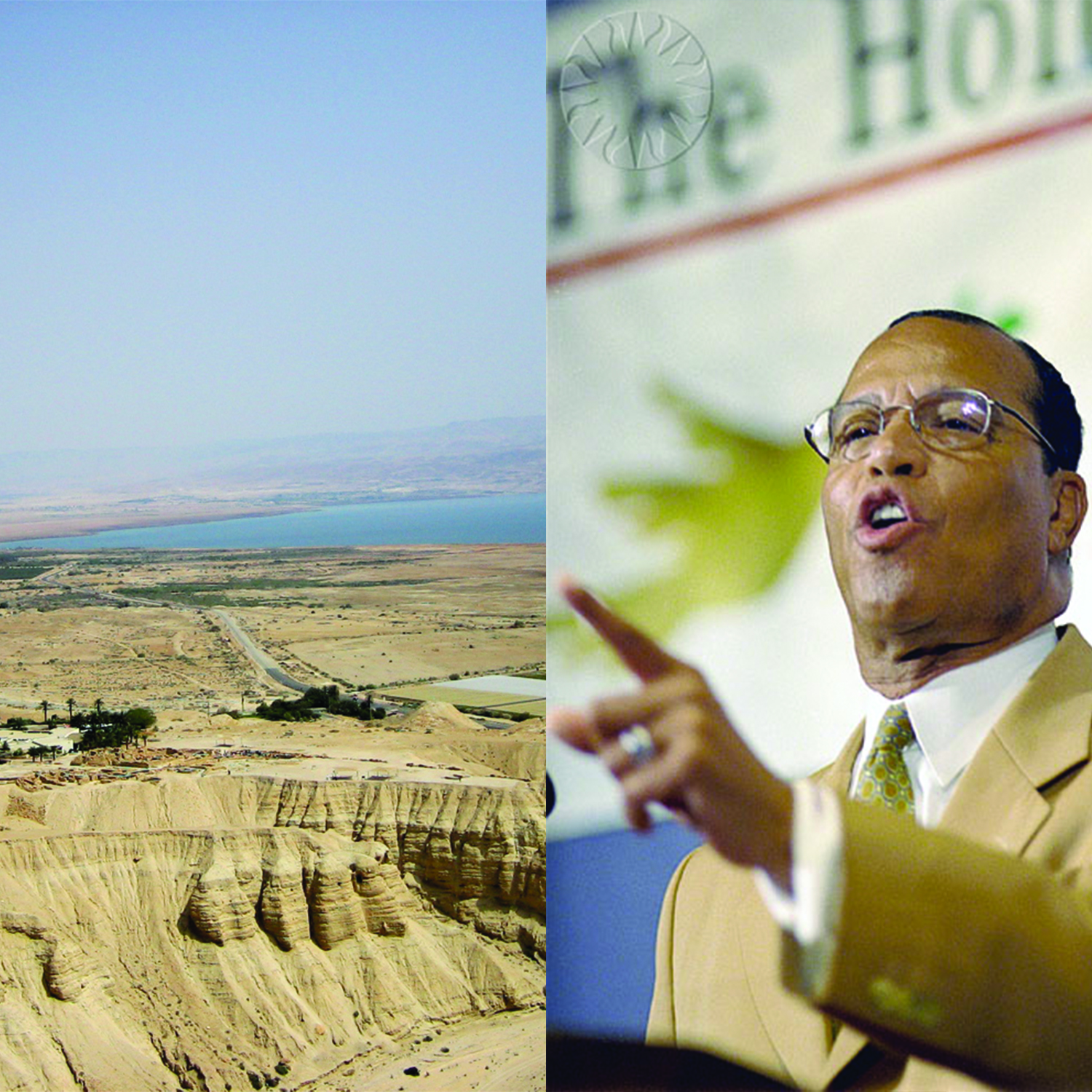 Qumran and Farrakhan