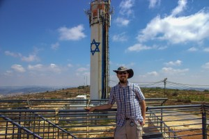 eitan gush water tower neve daniel