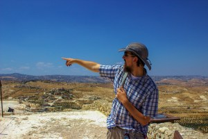 eitan pointing shilo