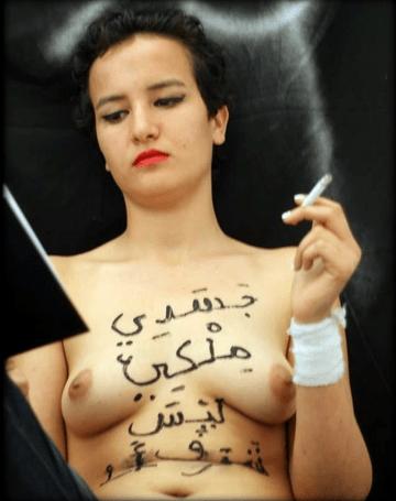 Tunisian activist, Amina