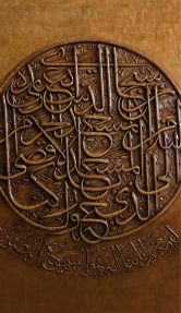 Work by Kamal Nassar