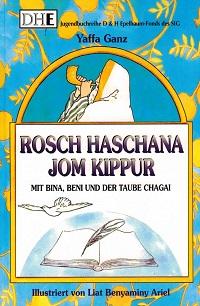 Cover Ganz Rosch Haschana Jom Kippur