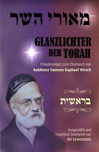 Cover Lewenstein_Glanzlichter_der_Thora_Bamidbar