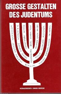 Cover Noveck_Grosse_Gestalten_des_Judentums
