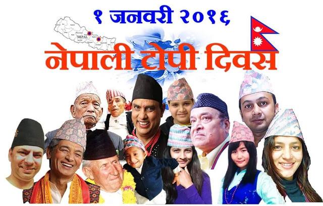 Happy Nepali Topi Day 2016 / Nepalese Topi Diwas 2072
