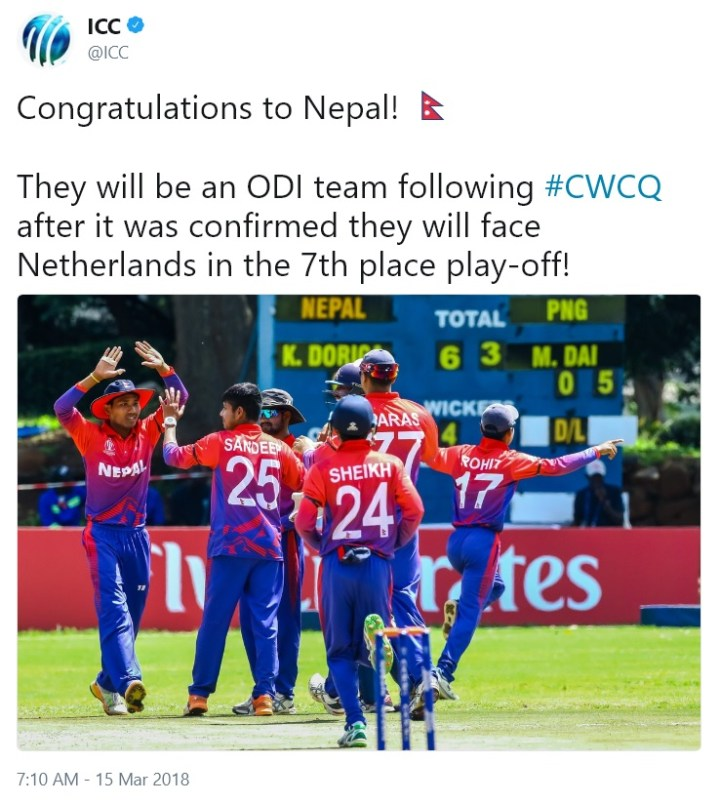 Nepal-ODI-Cricket-ICC
