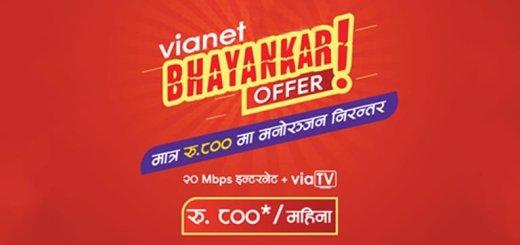 Vianet Bhayankar Offer Internet ViaTV