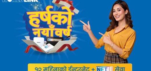Worldlink Harsha ko Naya Barsha Offer Discounts Free gifts new connections