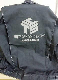 Нанесение логотипов на спецодежду в Самаре.