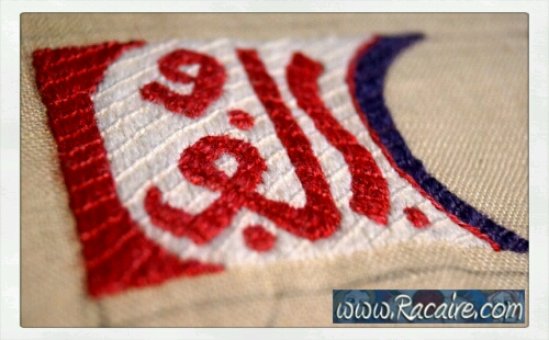 2017-08_Racaire_Glorias-medieval-islamic-inspired-embroidered-ovo-pouch_detail_02