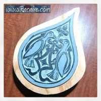 Another 12th/13th century inspired block printing stamp finished! – Romanesque teardrop stamp .2