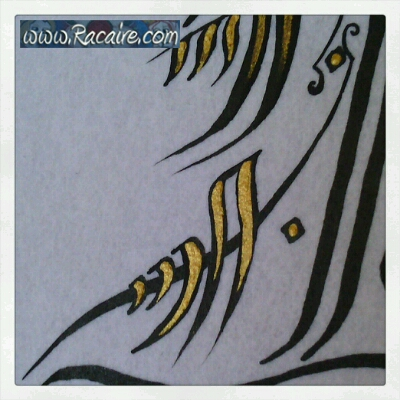 2014-09_Knighting-scroll_1_Racaire_detail-1