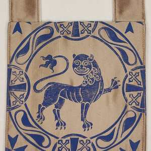 Belt pouch made from gold colored fabric, completely lined, hand printed with a hand carved 12th century inspired lion stamp. New, ready to use & machine washable!