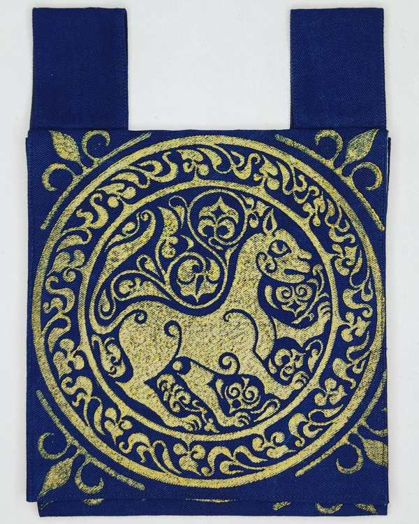 Dark blue belt pouch made from exquisite indigo blue cotton selvedge denim, completely lined with gold colored fabric, hand printed with a hand carved 11th century inspired middle eastern lioness stamp in premium gold ink. New, ready to use & machine washable!