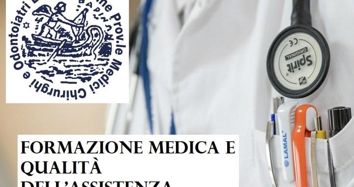 Formazione medica e qualità dell'assistenza