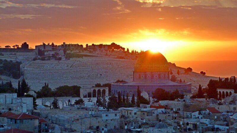 Israele: Scoperta iscrizione