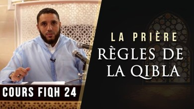 Photo of 24/ LES RÈGLES DE LA QIBLA