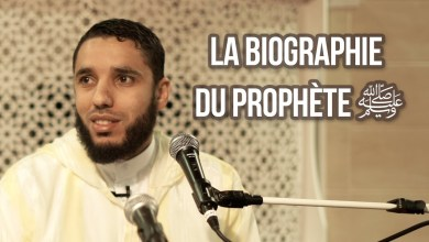 Photo of 4/8 – LA VIE DU PROPHÈTE ﷺ –