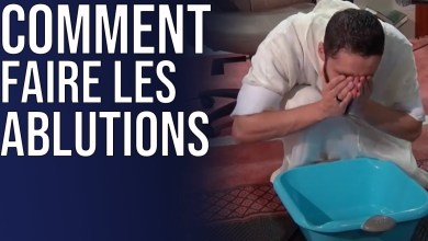 Photo of COMMENT FAIRE LES ABLUTIONS (école mâliki)