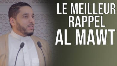 Photo of LE MEILLEUR RAPPEL ! AL MAWT (18/10/2019)