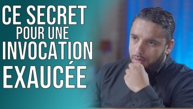 Photo of Ce secret pour une invocation exaucée