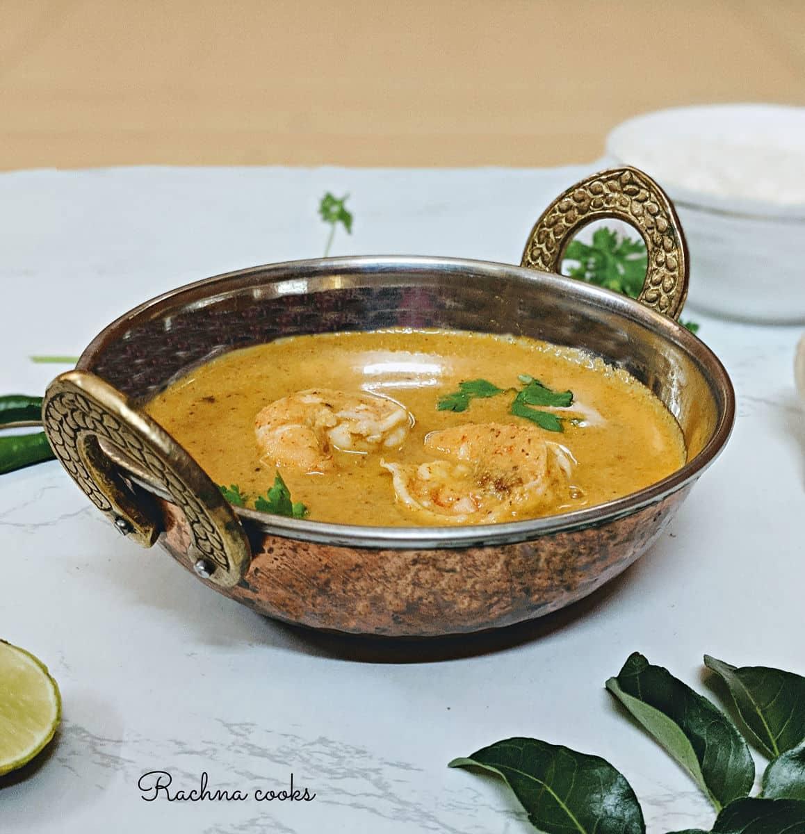 Mangalorean Prawn Curry Recipe | Indian Shrimp Curry Recipe