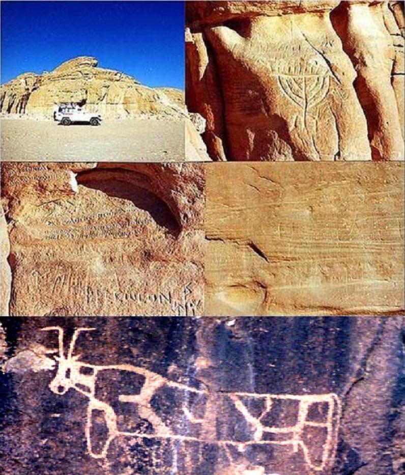 Inscrições hebraicas e petróglifos de vacas e touros encontrados do lado Árabe (Arábia Saudita) por Ron Wyatt. Ele acredita que elas foram feitas durante a passagem do povo durante o Êxodo.